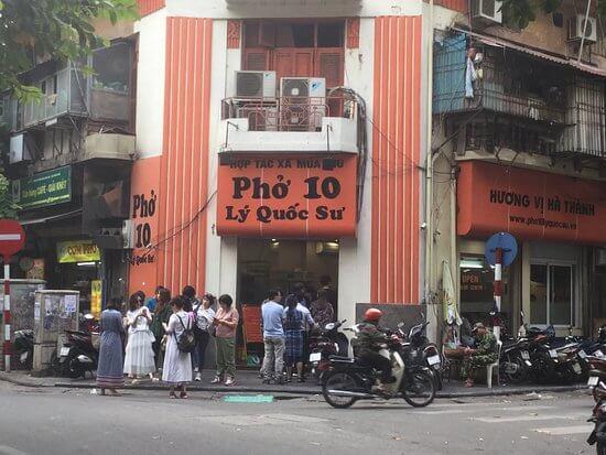 pho 10 restaurant hanoi